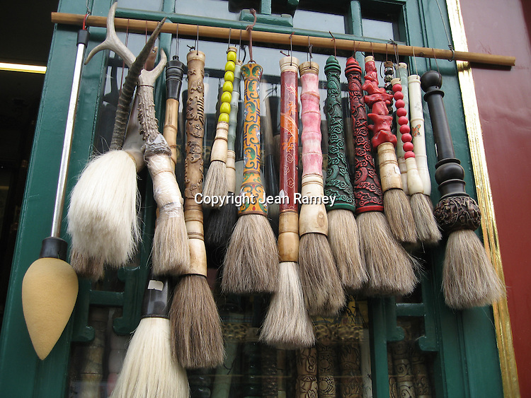 Chinese Brushes