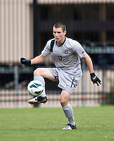 Keegan Rosenberry (12) controls the ball during the game at North Kehoe Field in Washington DC. Georgetown defeated St. John's, 2-1, in the Big East conference tournament quarterfinals.
