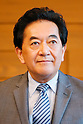 Yasuo Tanaka to stand for Initiatives from Osaka Party