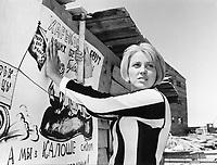 Время, вперед! (1965)