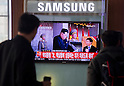 "North Korea tests ""hydrogen bomb"""