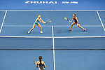 Alicja Rosolska of Poland (R) and Anna Smith of Great Britain (L) in action during the doubles Round Robin match of the WTA Elite Trophy Zhuhai 2017 against Xinyu Jiang and Qianhui Tang of China at Hengqin Tennis Center on November  03, 2017 in Zhuhai, China.  Photo by Yu Chun Christopher Wong / Power Sport Images
