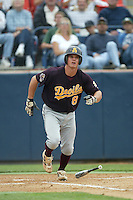 Jeremy West of the Arizona State Sun Devils bats during a game against the Cal State Fullerton Titans at Goodwin Field on June 6, 2003 in Fullerton, California. (Larry Goren/Four Seam Images)