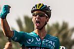 Tour of Oman 2018 Stage 1 Nizwa to Sultan Qaboos University