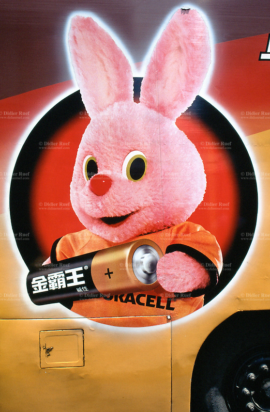 China. Province of Zhejiang. Hangzhou. A rabbit used in a publicity campaign for the Duracell batteries. © 2004 Didier Ruef