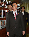 Japan's Economics Minister Seiji Maehara Speaks at FCCJ