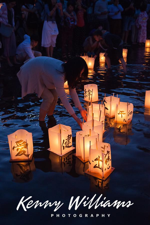 From Hiroshima to Hope, Toro Nagashi Lantern Floating Ceremony, Green Lake, Seattle, WA, USA.