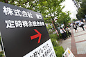 Toshiba Corp. annual shareholders meeting