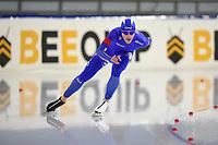 SPEEDSKATING: HEERENVEEN: 24-01-2021, IJsstadion Thialf,  ISU World Cup I, ©photo Martin de Jong SPEEDSKATING: HEERENVEEN: 31-01-2021, IJsstadion Thialf, ISU World Cup II, ©photo Martin de Jong