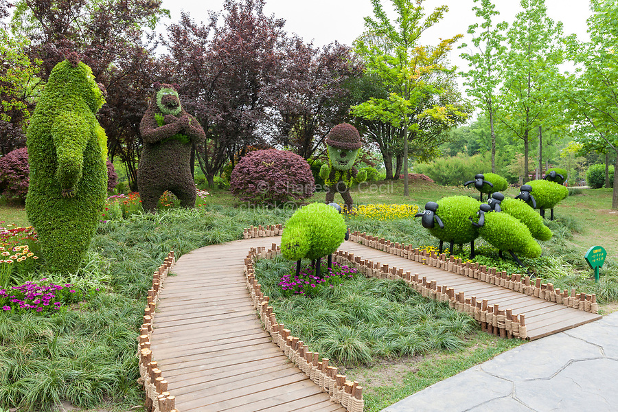 Yangzhou, Jiangsu, China.  Slender West Lake Park.