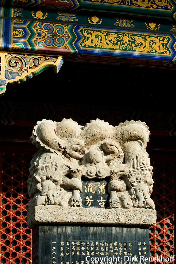 China, Peking (Beijing), Lama-Tempel (Yonghe Gong), Stele vor letzter Halle (Wanfu Ge)
