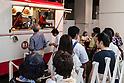 B-1 Grand Prix Cafeteria in Akihabara