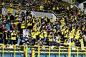 2021 J1 - Kashiwa Reysol 2-1 Shonan Bellmare