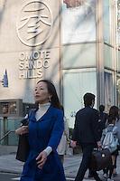 Omotesando Hills shopping mall in  Omotesando, Tokyo, Japan