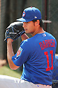 MLB: Yu Darvish of Chicago Cubs: Spring training game