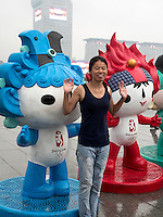 im Olympia-Center, Peking, China, Asien<br /> at Olympic Center,  Beijing, China, Asia