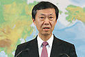 Foreign Press Secretary Maruyama speaks about N. Korean missile fired into Sea of Japan
