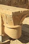 Judean Desert, the museum of the Good Samaritan, a Crusader capital found at Nabi Samuel