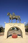 Kfar Tavor in the Lower Galilee