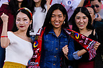 Fans of South Korea cheer during the AFC Asian Cup UAE 2019 Round of 16 match between South Korea (KOR) and Bahrain (BHR) at Rashid Stadium on 22 January 2019 in Dubai, United Arab Emirates. Photo by Marcio Rodrigo Machado / Power Sport Images