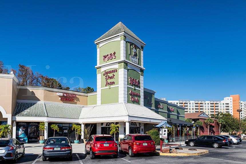 Kobe Japanese Steak House, Kissimmee, Florida, USA.