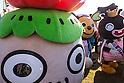 World Mascot Character Summit 2014