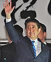 Japan's Prime Minister Shinzo Abe speaks during the stump speech at Shibuya district
