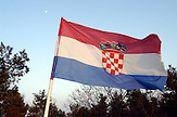 Fahne der Republik Kroatien - Zastava Republika Hrvatska - Flag of the Republic of Croatia