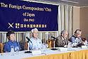 Anti-nuke Tent Plaza and No Nukes Fukushima Women members at FCCJ