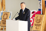 Yoshiro Mori, <br /> JANUARY 29, 2020 : <br /> Tokyo 2020 to Host Press Tour of Village Plaza in Athletes Village and Ceremony Inviting Municipalities Participating in Operation BATON, <br /> in Tokyo, Japan. <br /> (Photo by Naoki Morita/AFLO SPORT)