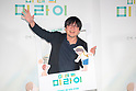 "Press conference for the movie ""Mirai"" in Seoul"
