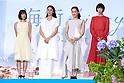 Movie ''Umimachi Diary'' premiere event