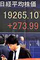 Tokyo stocks rise on early trading