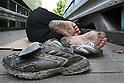 Japan's Homeless