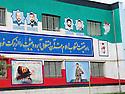 Iran 2004<br /> Sanandaj: peintures de pasdarans martyrs sur un batiment administratif<br /> Iran 2004<br /> Sanandaj: Paintings of martyrs on  a wall