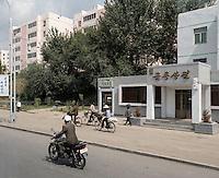 Häuser in Pyongyang, Pyongyang, Nordkorea, Asien<br /> Houses in Pyongyang, North Korea, Asia