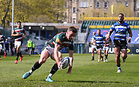 18th April 2021 2021; Recreation Ground, Bath, Somerset, England; English Premiership Rugby, Bath versus Leicester Tigers; George Ford of Leicester Tigers collects a long kick forward