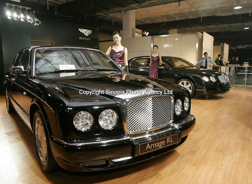A Bentley Arnage RL is shown in The Beijing International Automobile Exhibition..19 Nov 2006