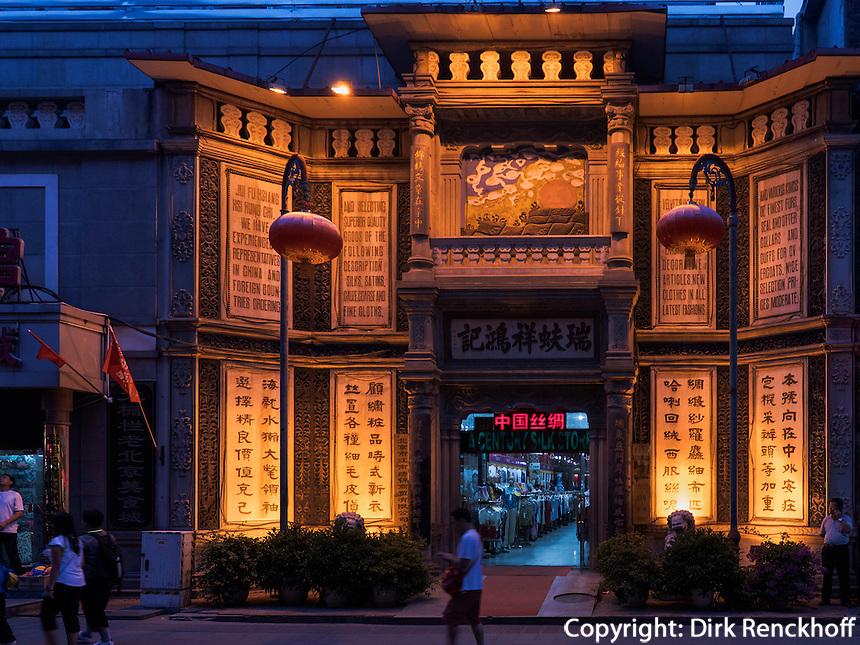 Seidengeschäft Ruifuxiang Dzhalan Jie Nr.5, Peking, China, Asien<br /> Silk Store Ruifuxiang, Dazhalan Jie no.5, Beijing, China, Asia