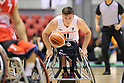 Wheelchair Basketball : World Challenge Cup 2017