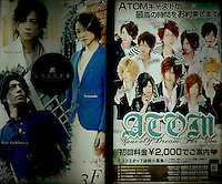 Host club adverts in Kabukicho.  Young good looking hosts serves drinks to ladies at host club which is very poplar to wealthy ladies who wants to spend time with young good looking boys.  First time customer pays only 2,000yen.  Arata the host is the most popular one at ATOM host club and he earns about 10,000,000yen (about 60,000GBP)