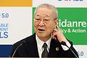 Keidanren chairman Hiroaki Nakanishi press conference