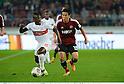 Football/Soccer: VfB Stuttgart 1-11 FC Nuernberg