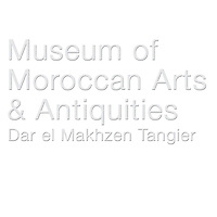 Museum of  Moroccan Arts  & Antiquities