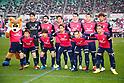 2020 J1: Cerezo Osaka 1-0 Oita Trinita