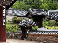buddhistischer Tempel Heinsa nahe Daegu, Provinz Gyeongsangnam-do, Südkorea, Asien, UNESCO Weltkulturerbe<br />  buddhist temple heinsa near Daegu,  province Gyeongsangbuk-do, South Korea, Asia, UNESCO world-heritage