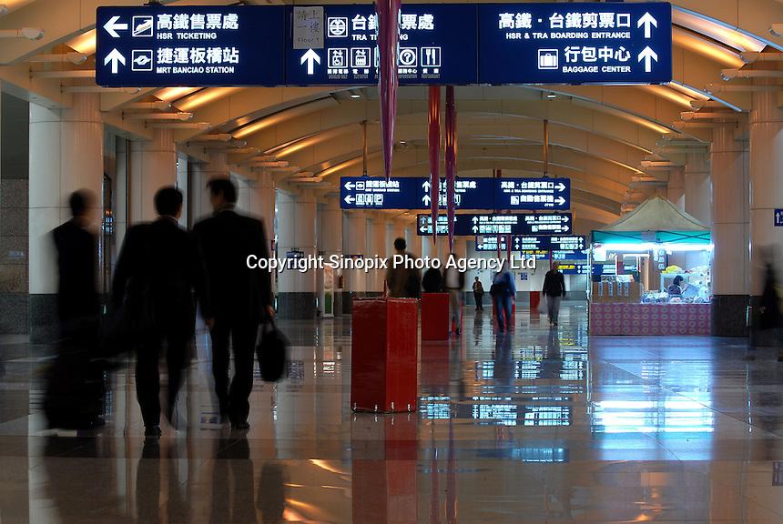 Portfolio of Sinopix photographer working in Taiwan and Indonesia.