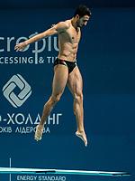 TOCCI Giovanni ITA<br /> 1m Springboard Men Preliminary<br /> LEN European Diving Championships 2017<br /> Sport Center LIKO, Kiev UKR<br /> Jun 12 - 18, 2017<br /> Day03 14-06-2017<br /> Photo © Giorgio Scala/Deepbluemedia/Insidefoto