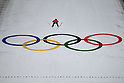 PyeongChang 2018: Nordic Combined: Individual LH/10km