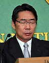 Maekawa speaks about Kake Gakuen scandal